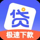 米乐多app极速放款1.0低息版