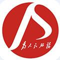 鹰潭公交手机支付app1.0乘车版