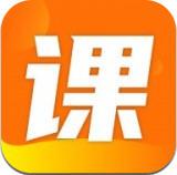书成课堂app教学指导2.7.1教师版