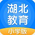 2020湖北教育app在线登陆入口v4.3.0电脑版