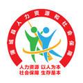 蒲城县人社局app社保培训服务v3.1本地版
