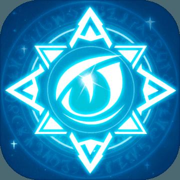 魔法与战歌无限钻石版v1.0破解版