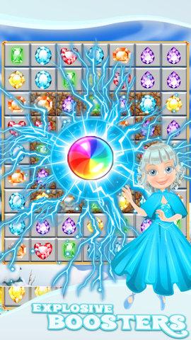 冷冻公主世界安卓版v1.13官方版截图2
