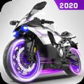 极速摩托短跑2020中文最新版1.0.4中文版