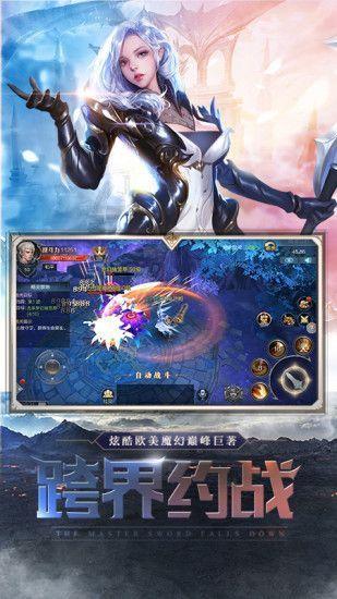 英雄之剑天空奏鸣曲官方手游v123安卓版截图0