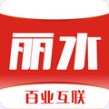 丽水本地头条app官网v6.4.5最新版