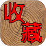 AA书画商城app安卓版1.0官方版