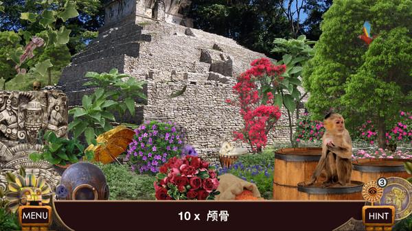玛雅之谜中文汉化版