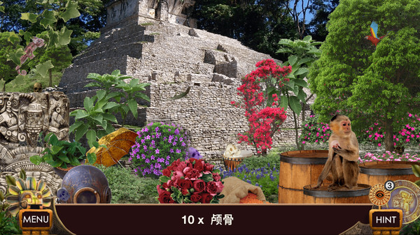 玛雅之谜中文汉化版v1.0内购版截图0