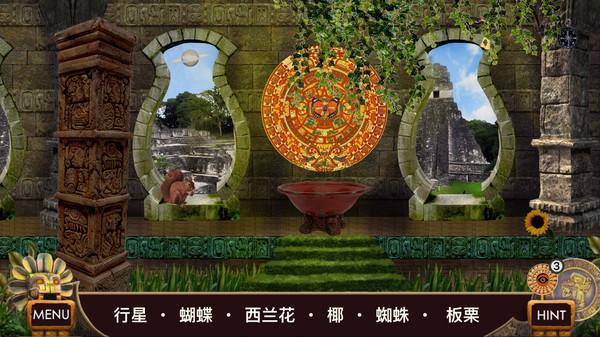 玛雅之谜中文汉化版v1.0内购版截图1