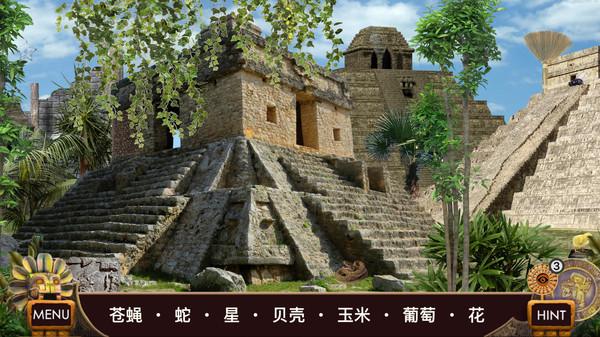 玛雅之谜中文汉化版v1.0内购版截图2