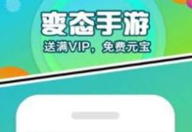 BT游戏游戏盒子_破解游戏下载平台