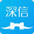 深信app企业帮扶政策查询v1.0.4手机版