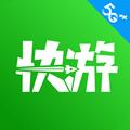 咪咕快游appv3.12.1.1最新版