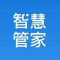 餐行健智慧管家app企业版v1.6.02移动端