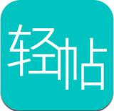 魅族轻帖社交app1.0手机版