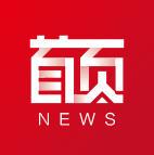 首页新闻app财经频道1.0.0