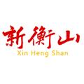 衡山县融媒体中心appv1.2本地版