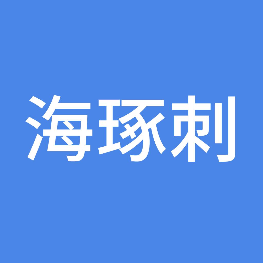 海豚刺app破解版v2.0赚金版