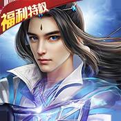 ��王�髡f手游星耀特�喟�v1.3福利版