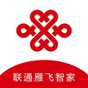 联通雁飞智家app智能设备1.0正式版