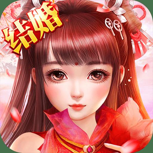 九天仙�游�蛏坛嵌ㄖ瓢�v1.2.1福利版