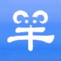 温州汇泉牧业投资养羊app1.0分红版