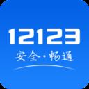 重庆交巡警学法减分平台2.5.0最新版
