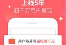 轻松兼职赚钱app_任务兼职网赚平台