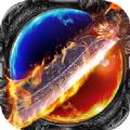 绝命毒龙无限刀星耀特权v3.30福利版