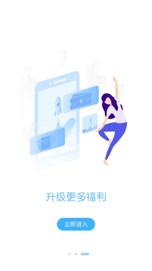 手游折扣中心官网app安卓版v1.9.6最新版截图2