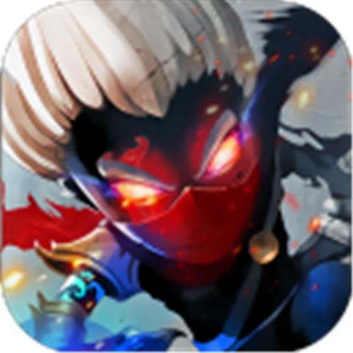 巅峰忍者格斗无限血版v1.0.0内购版