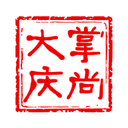掌尚大庆云就业app2.2.6最新版