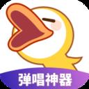 唱鸭app音效键盘1.26.3最新版