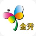 金秀融媒app手机客户端v1.0.0本地版