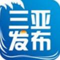 三亚发布app二维码v1.0.7携带版