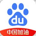百度电商直播appv11.21.3.10正式版