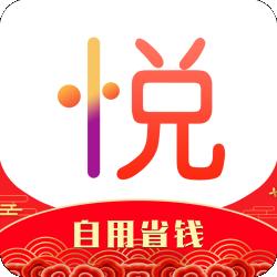 悦时代优惠购物v1.0.1推广版