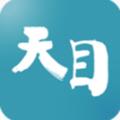 天目新闻app邀请码v1.3.4修改版