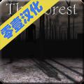森林真人版游戏v1.02最新版