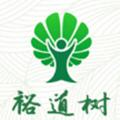 裕道树社群平台企业版v1.0.0官方正式版