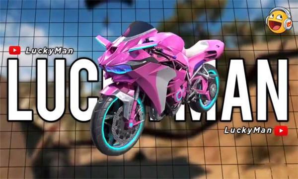 和平精英101摩托车皮肤美化包1.0最新版截图0