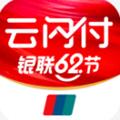 云闪付湖北健康码在线申领入口v8.0.0手机版