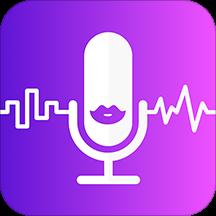 魔力喊麦变声器app手机版2.0.0免费版