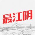 最江阴消费券领取入口v2.2.2免注册版