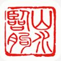 山水临朐本地新闻资讯平台v1.0.6安卓版