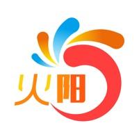 火阳app安卓端1.0.2通讯版