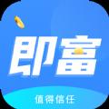 即富联盟app做任务1.0安卓版