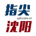 指尖沈阳云上博物馆appv7.0.6手机版