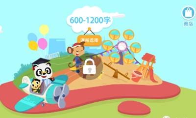 熊猫博士识字怎么样 熊猫博士识字和洪恩识字哪个好
